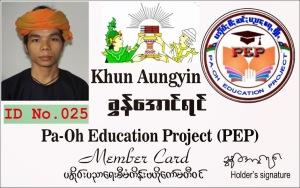 aungyin