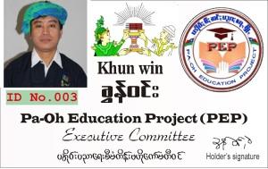 khunwin