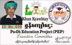 kyawhtay