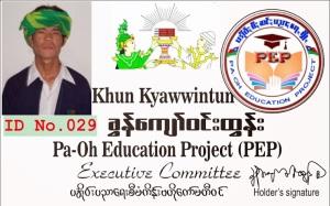 kyawwintun