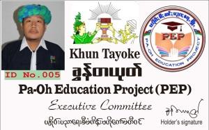 tayoke
